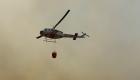California Fires Engulf Hundreds Of Acres, Force Evacuations