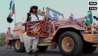Pakistani Man's Bejeweled Jeep Has Made Him Famous