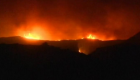 California Hit Hard By Wildfire