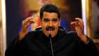 Venezuela Leader Denounces Helicopter Coup Bid