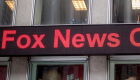 New Agency Joins Federal Investigation Into Fox News